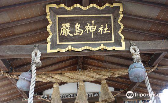 Itsukushima Shrine4