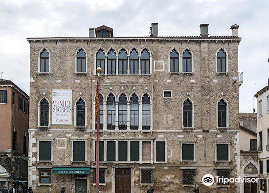 Palazzo Zaguri4