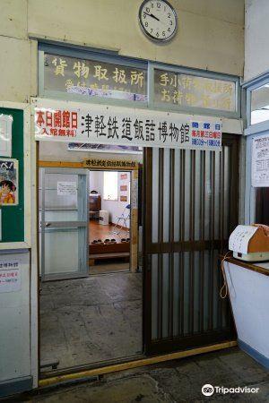 Tsugaru Railway Iizume Station Museum4