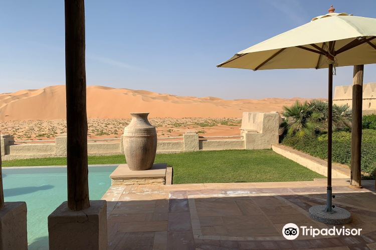Anantara Spa at Qasr Al Sarab Desert Resort2