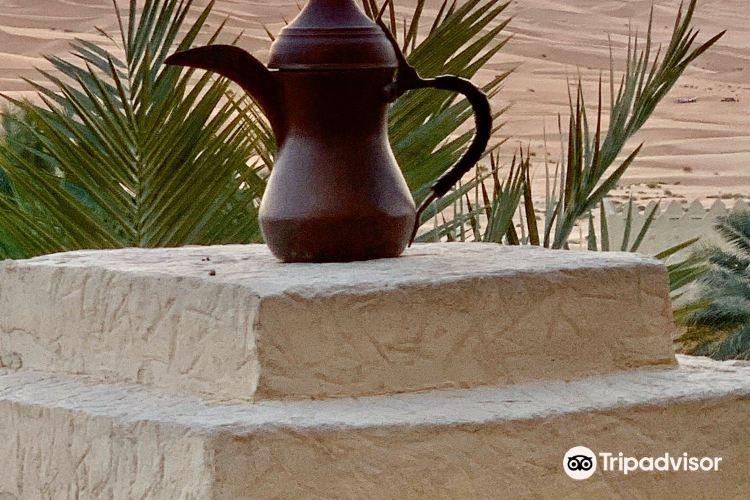 Anantara Spa at Qasr Al Sarab Desert Resort1