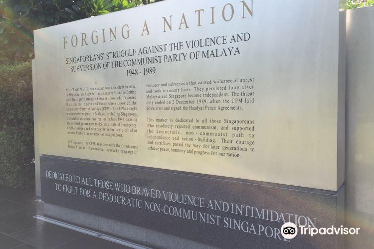 Struggle Against Communist Party of Malaya Marker1