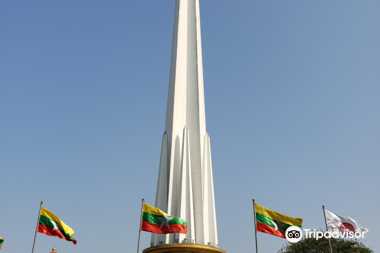 The Independence Monument1