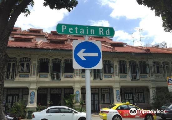 Petain Road1