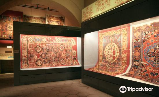 Carpet And Kilim Museum1