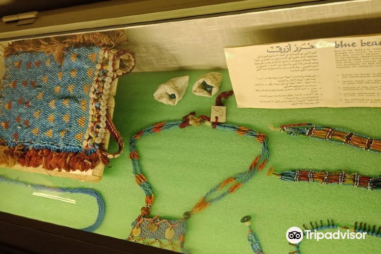 Jordan Museum of Popular Tradition
