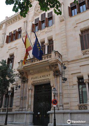 Parlament de les Illes Balears2
