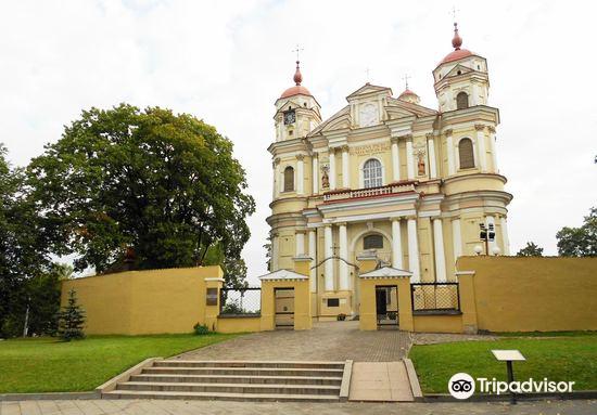 Sts. Peter & Paul's Church (Sv. Apastalu Petro ir Povilo Baznycia)4