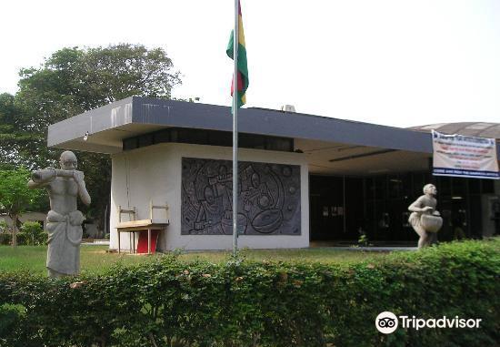 National Museum of Ghana4