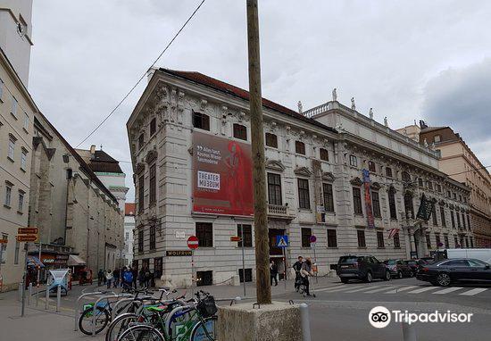奧地利戲劇博物館 3