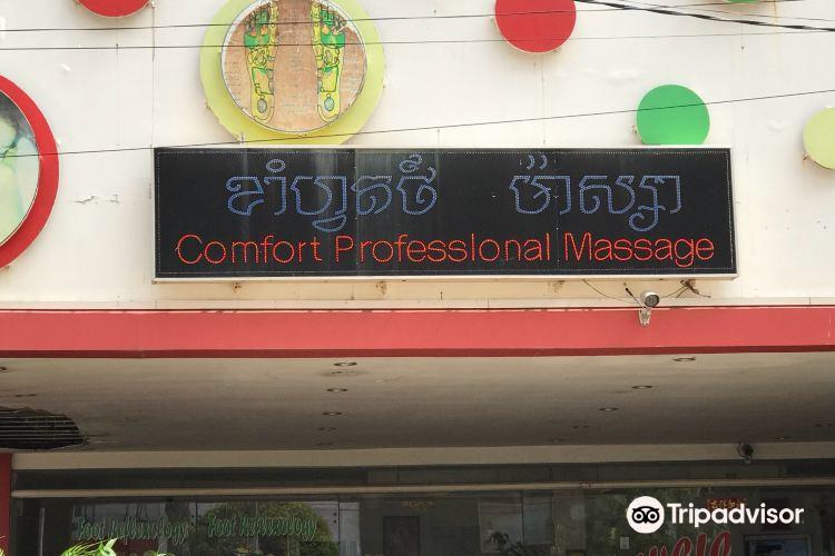 Comfort Massage4