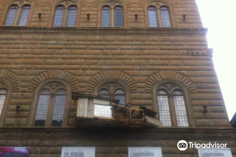 Centro di Cultura Contemporanea Strozzina4
