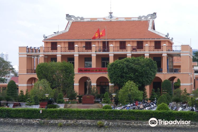 Consulate General of the People's Republic of China in Ho Chi Minh City4