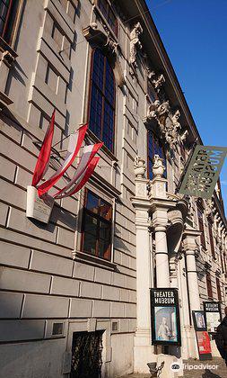 奧地利戲劇博物館 1
