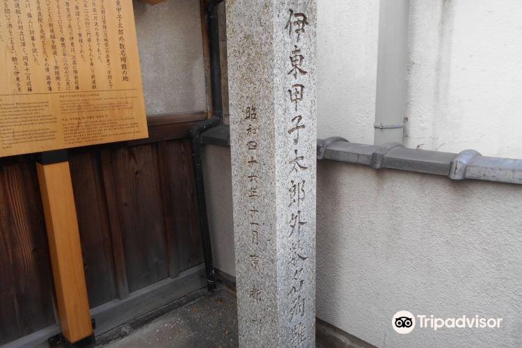 Honko-ji Temple4