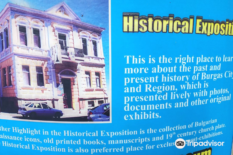 Historical Museum of Burgas1