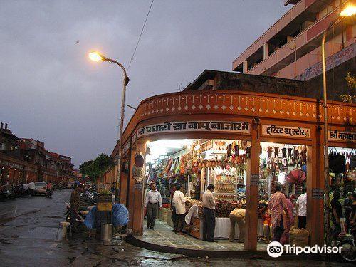 Bapu Bazaar2