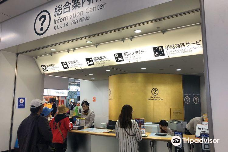 Fukuoka City Tourist Information Center1