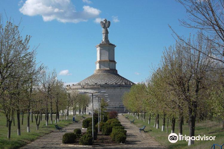 Tropaeum Traiani Monument1
