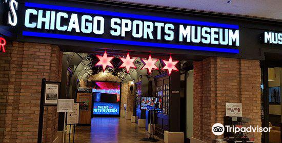 Chicago Sports Museum4