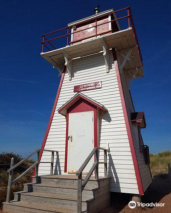 Covehead Harbour Lighthouse1