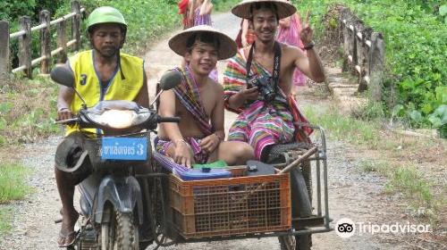 Bo Rai District