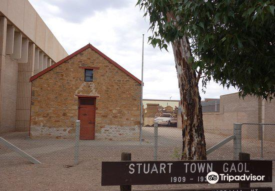 Stuart Town Gaol4