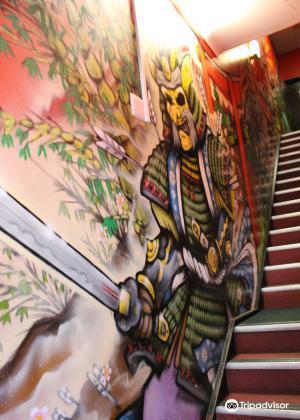 Samurai Gallery Australia3