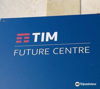 Telecom Italia Future Centre