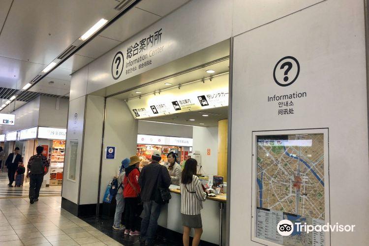 Fukuoka City Tourist Information Center