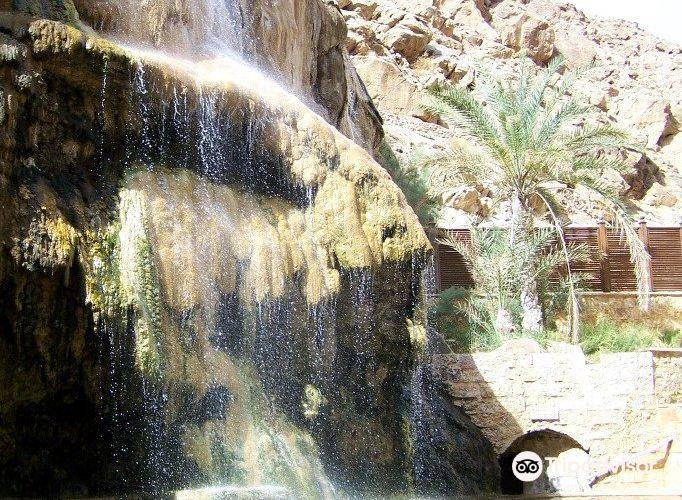 Wadi Zarqa Ma'in3