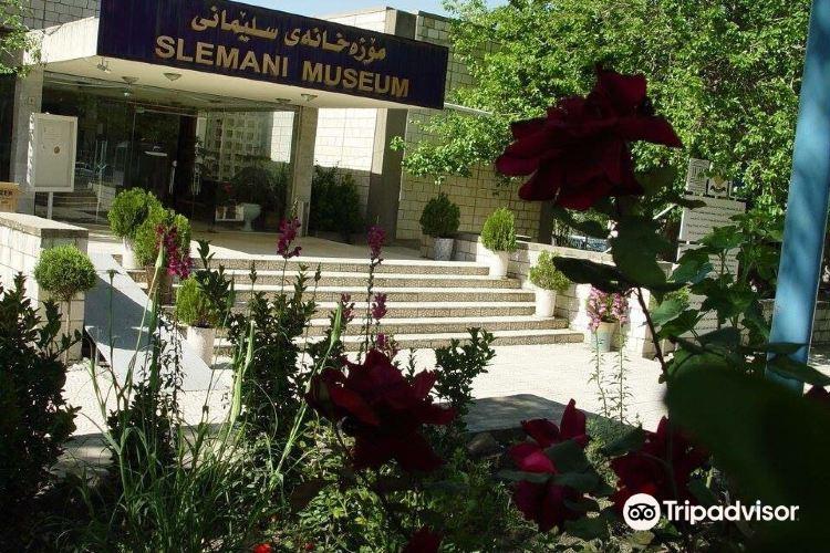 Slemani Museum1
