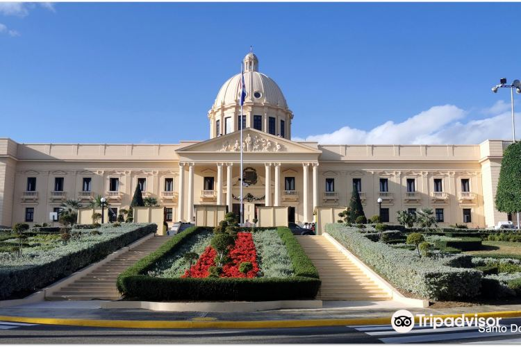 海地國家宮殿