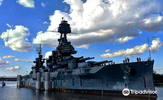 Battleship Texas State Historic Site