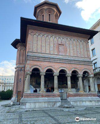 Biserica Cretulescu1