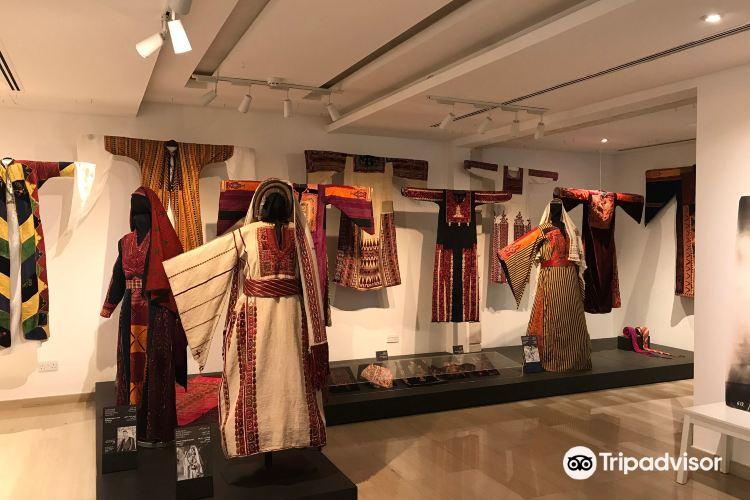 TIRAZ Widad Kawar Home for Arab Dress4