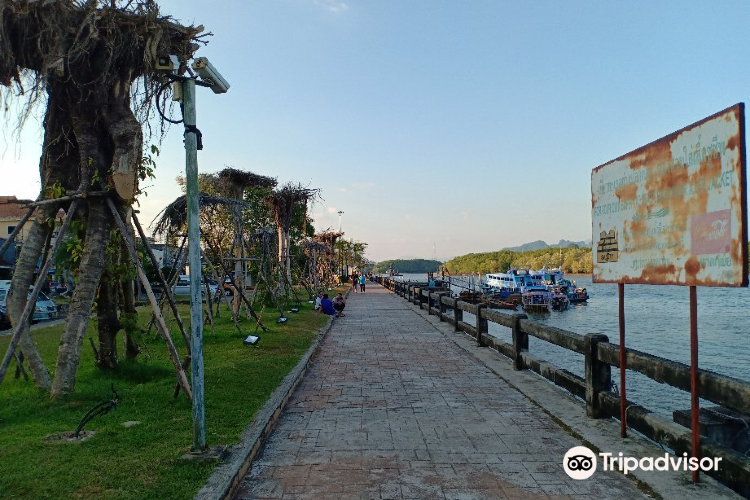 Chaofa Park1