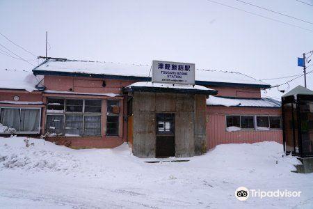 Tsugaru Railway Iizume Station Museum2