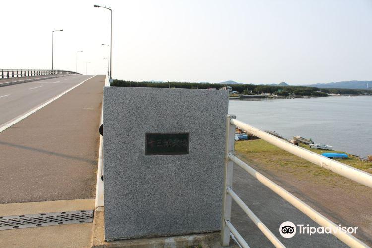 Lake Jusan Ohashi3