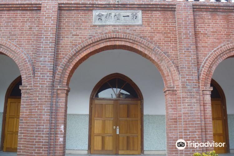 대구제일교회2