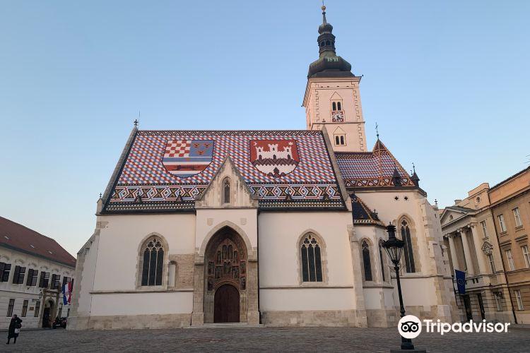 Church of Saint Spirit (Crkva sv. Duh)