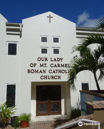 Our Lady of Mount Carmel Catholic Church2