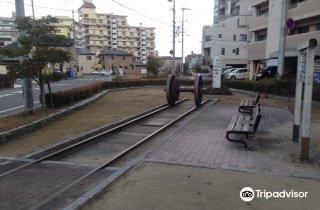 Sekibetsu Ujina Line Monument3