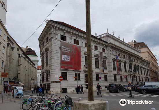 奧地利戲劇博物館 4