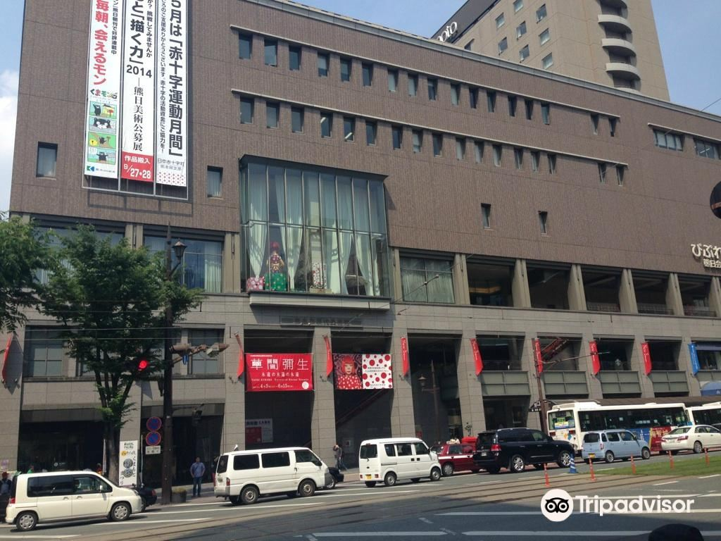美術館 熊本 現代