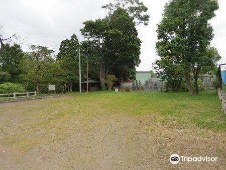 Washinokishiseki Park2