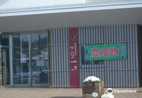 Sobetsujohokanai3