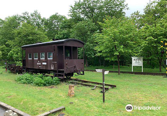 Kamishihorocho Rail Museum2
