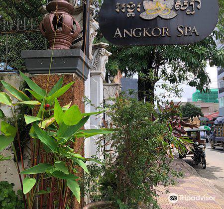 Angkor Spa2