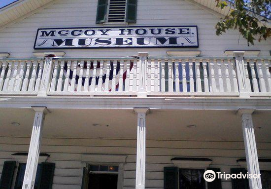 McCoy Museum House2